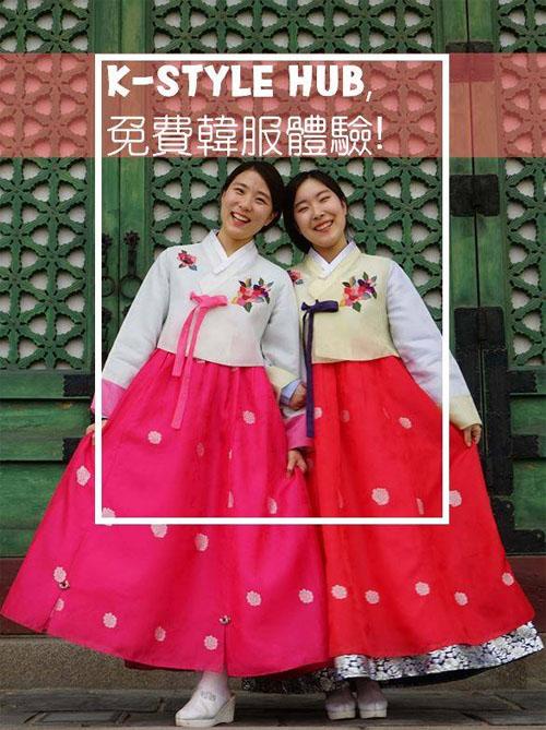 koreantyp