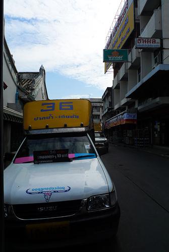 曼谷北攬府古城七十六府