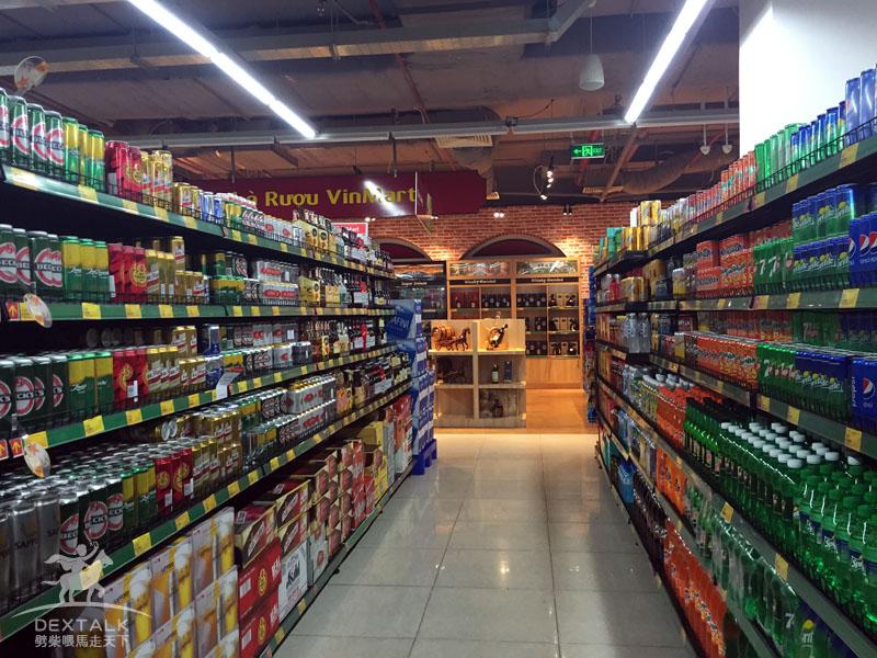 越南峴港超市買手信
