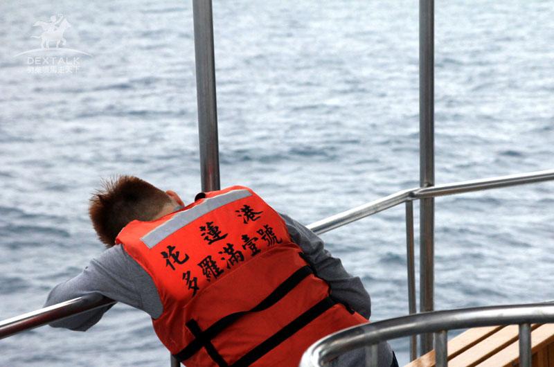 花蓮多羅滿賞鯨暈船