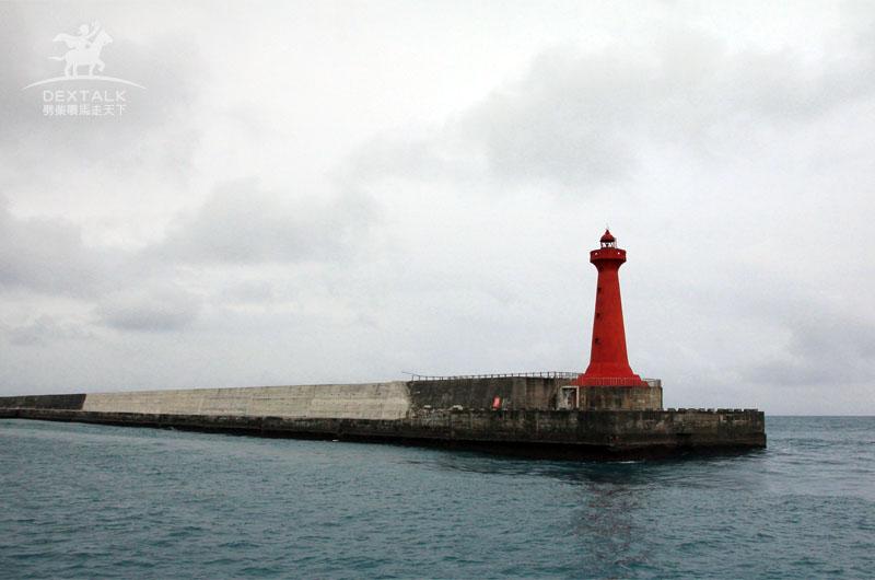 花蓮多羅滿賞鯨碼頭