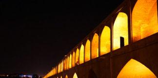 伊斯法罕五星級酒店 Kowsar 酒店
