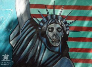 德黑蘭美國駐伊朗大使館舊址