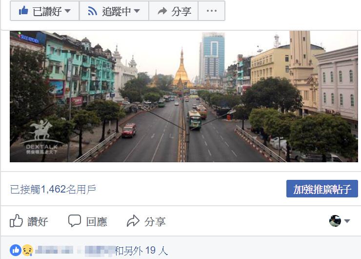 Facebook 互動率降低了 20%