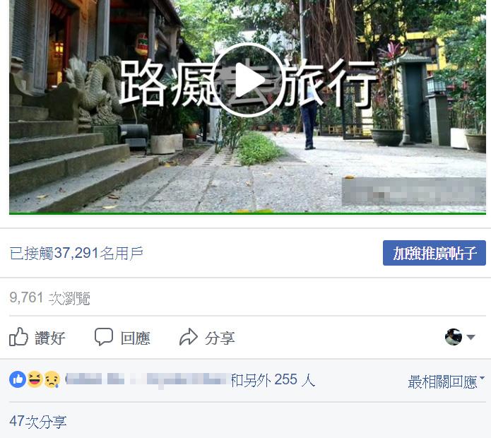 Facebook 影片互動率最高