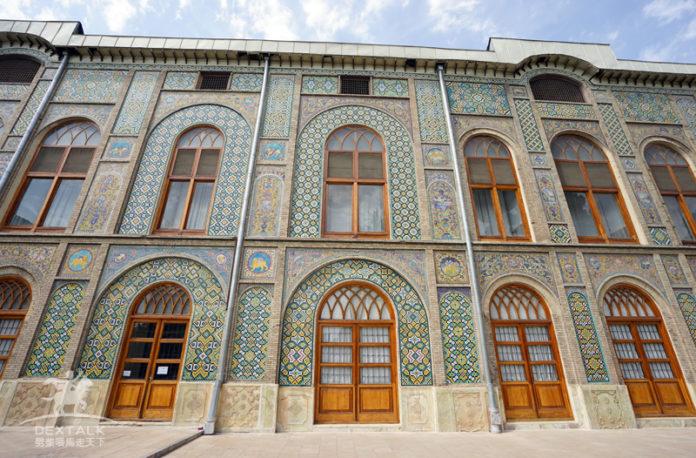 德黑蘭 Golestan Palace 古列斯坦皇宮
