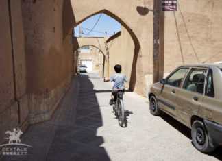 Yazd 亞茲德 Silk Road 絲綢之路酒店