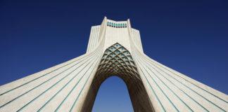 德黑蘭 Azadi Tower 自由紀念塔
