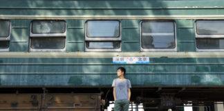 深圳羅湖清水河文青風舊火車站
