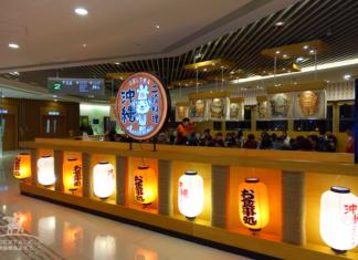 香港油塘沖繩餐廳 Antoshimo