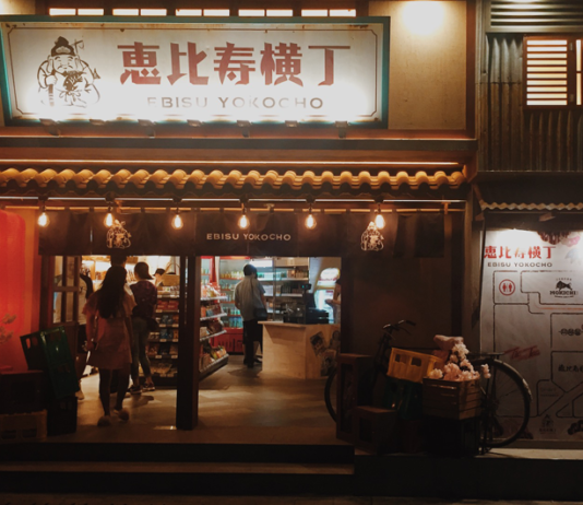 深圳日本街