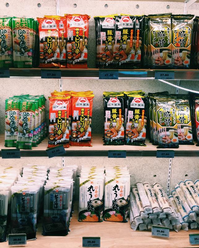 深圳日本解憂雜貨店